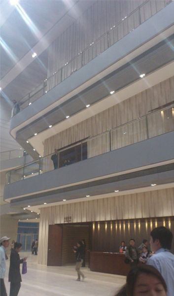 相聚文化中心大剧院音乐厅