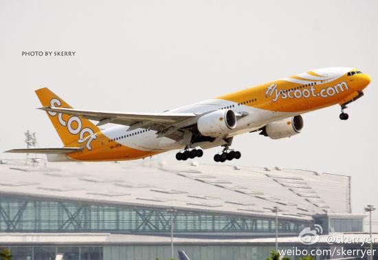 9::10返程航班由天津机场起飞飞往新加坡