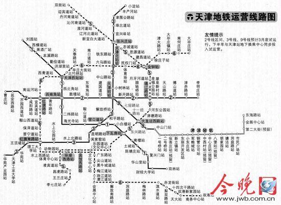 图为:天津地铁线路示意图.来源:今晚网