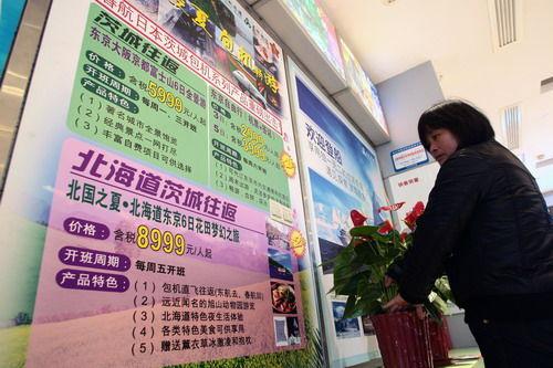 旅行社工作人员准备将日本游的相关介绍撤下