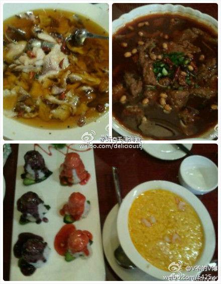 图片来源:新浪天津美食 摄影/V爷的V博