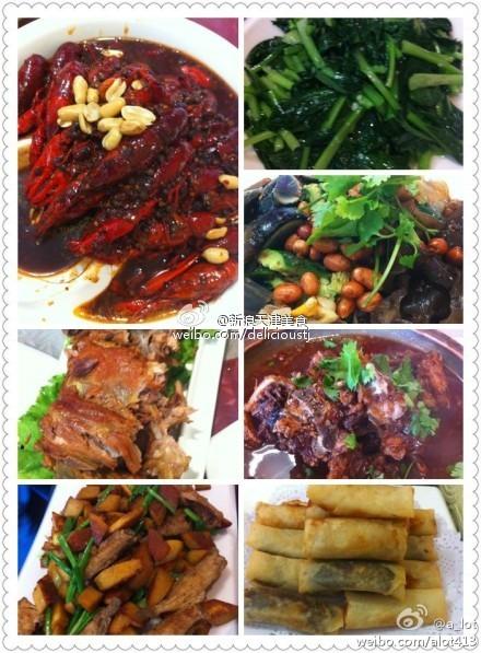 菜品(图片来源:新浪微博 摄影/alot413)