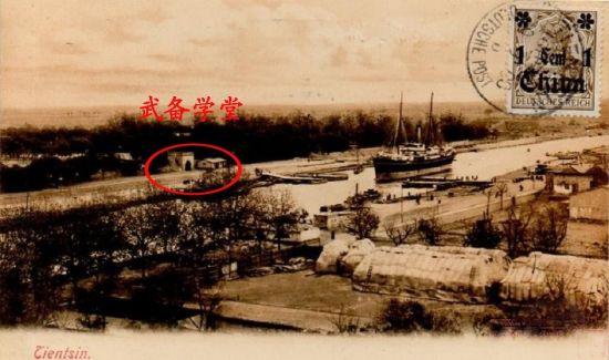 皇帝的新式房屋的照片