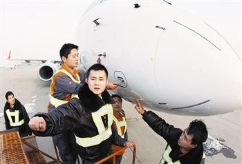 平安飞机延误险