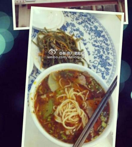(图片来源:新浪微博 摄影/@杨杨不要张杨 )