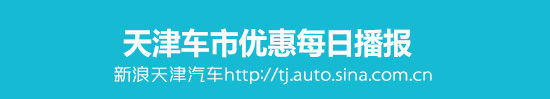 http://tj.auto.sina.com.cn/shcs/list.html