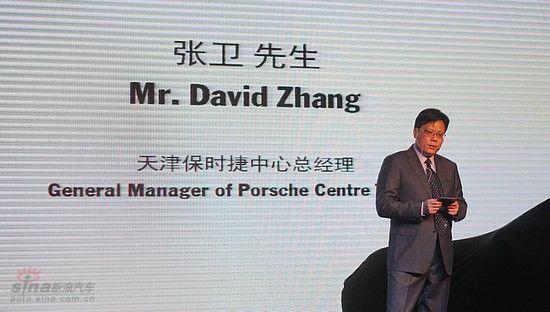 天津保时捷中心总经理张卫先生致辞
