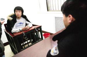 图为:犯罪嫌疑人。 来源:每日新报 摄影/姚文生