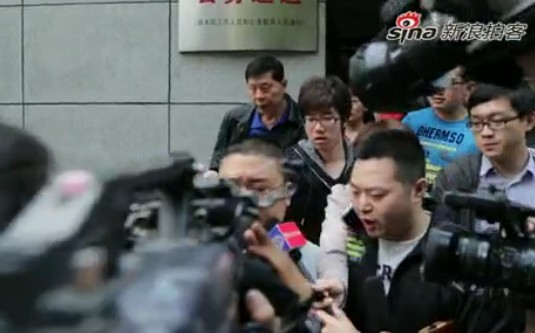 周克华女友张贵英被判5年