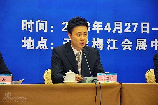 百瑞国际会展集团有限公司副总裁李敬东介绍展会情况