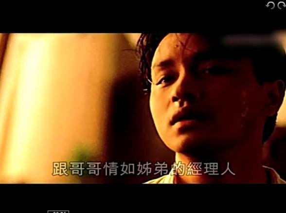 陈淑芬揭张国荣自杀真相 逝世时间18点43