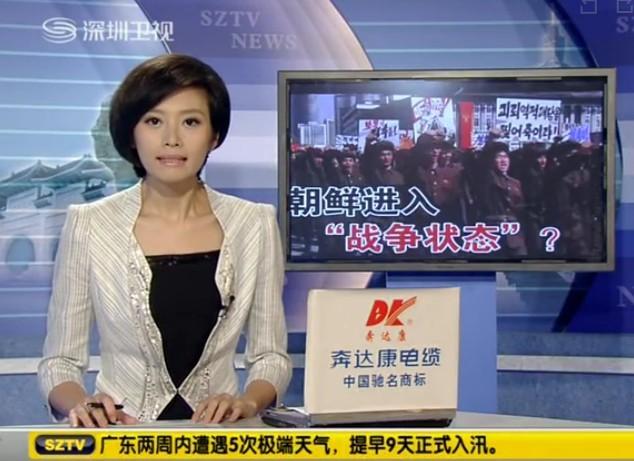 朝鲜中央电视台宣布朝韩进战争状态现场