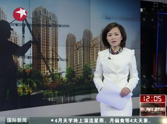 北京楼市国五条实施细则出台