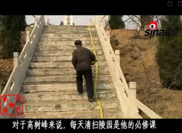 父子接力守护抗日烈士墓34年