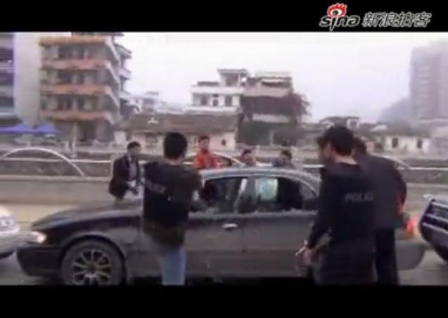 广东肇庆警方抓捕毒贩现场