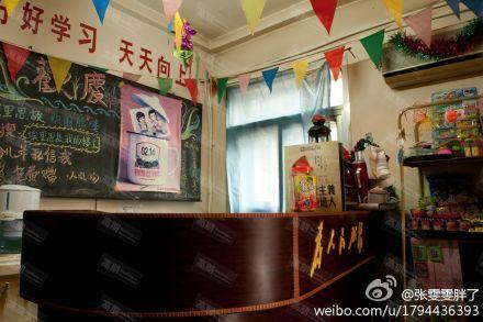 (图片来源:新浪微博 摄影/@张雯雯胖了 )