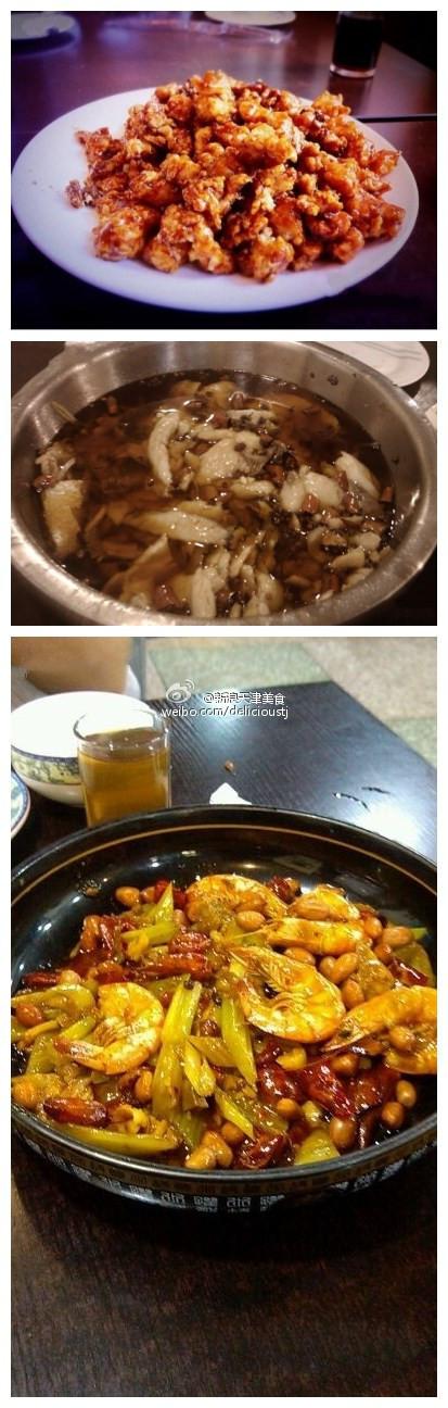 (图片来源:新浪微博 摄影/@新浪天津美食 )