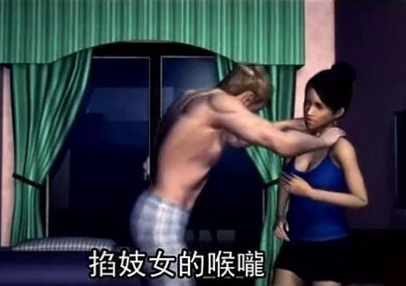 日本妓女床上被掐喉拒接美军