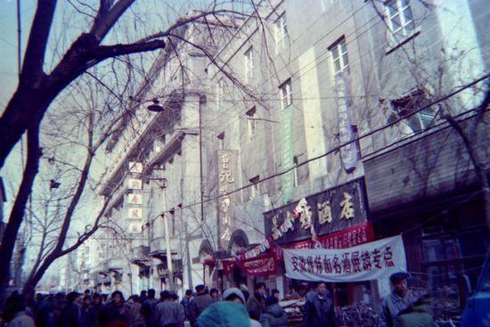 """传统餐饮最辉煌时代的天津""""辽宁路""""小吃街"""