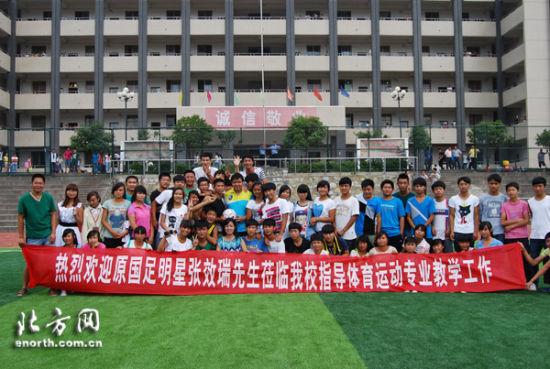 张效瑞指导校园足球