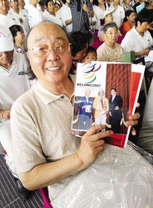 陆恩淳捐献了2007年与萨翁的合照