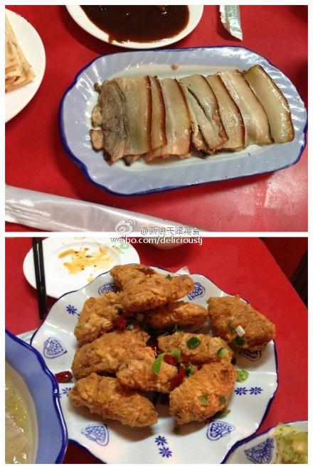 (图片来源:新浪微博 摄影/@新浪天津美食)