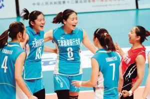 天津女排逆转闯运决赛