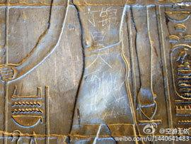 锐视角第1期:埃及古神庙被刻字引争议