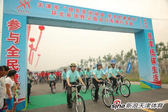 刘凤山等领导参与骑行