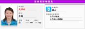 http://tianjin.sinaimg.cn/2013/0809/U9576P1334DT20130809163357_1.jpg