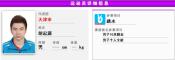 http://tianjin.sinaimg.cn/2013/0809/U9576P1334DT20130809163359.jpg