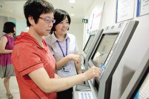在医院看病也能刷银行卡