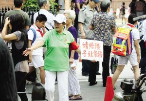 昨日和平区新兴街志愿者上路帮忙疏堵