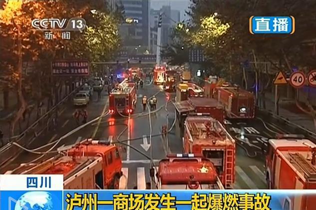 泸州爆燃现场 大楼浓烟笼罩火舌喷出