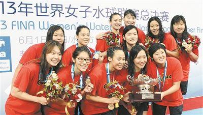 中国女子水球队夺得2013年世界女子水球联赛总决赛冠军