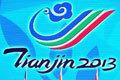 2013天津东亚运