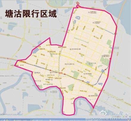 天津因雾霾限行尾号及区域 24日中午开始处罚[图]