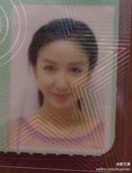 的 表情 太古 遮 天 2 http www 4399tgzt com 海外 华人 的 ...
