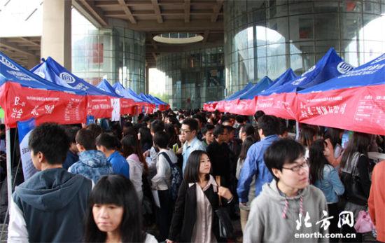 国企毕业生招聘会在天津市大学软件学院举办