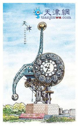 天津世纪钟手绘