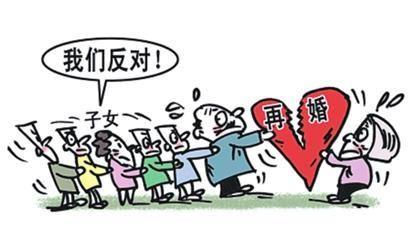 """""""老年不婚族""""透视:不婚同居 再婚障碍重重"""