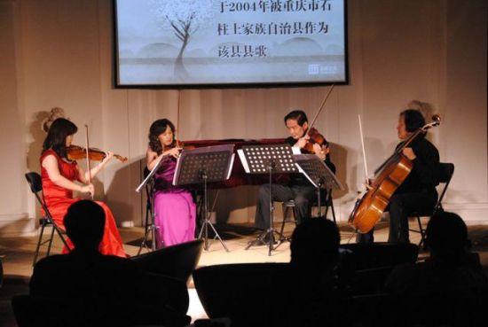 青花·中国印象 弦乐四重奏音乐会西岸将演