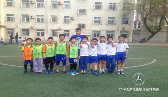"""天津红桥区启动""""天津之星""""校园足球联赛"""