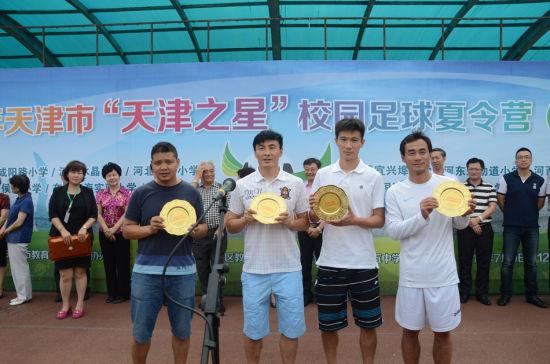 张效瑞、高飞、李玮锋、曹阳成为指导员