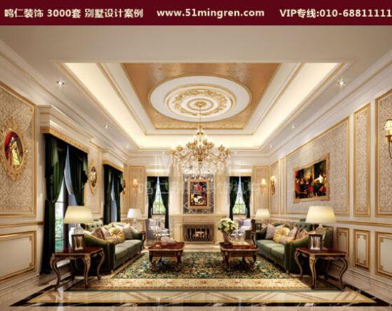 欧式客厅装修效果图 别墅装修设计不用愁
