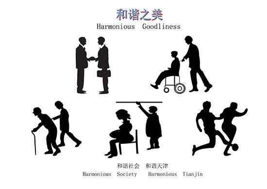 天津城市背景矢量图