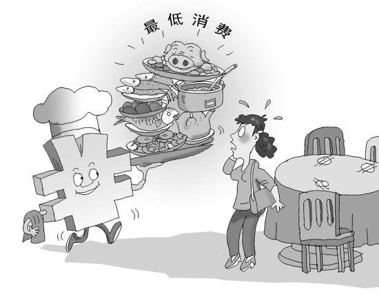 动漫 简笔画 卡通 漫画 手绘 头像 线稿 550_430
