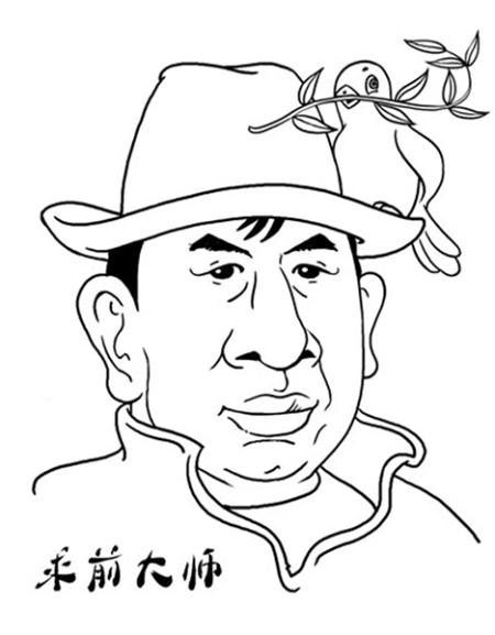 求前大师肖像漫画 名人漫像 人物漫像 肖像漫画