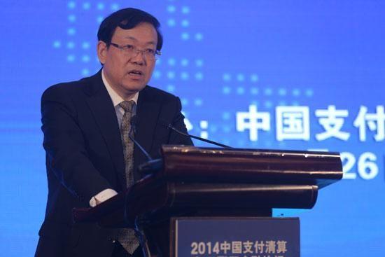 中国工商银行副行长郑万春