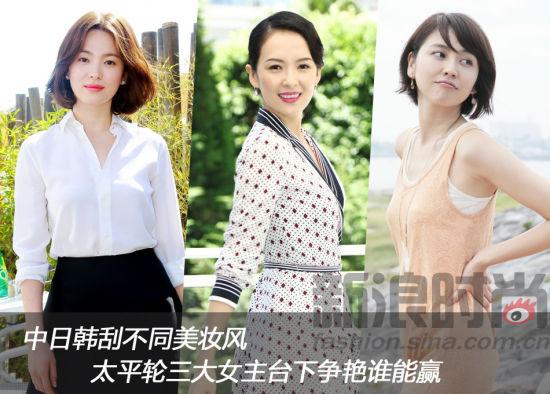 中日韩刮不同美妆风太平轮三大女主台下争艳